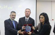 سفارة فلسطين تهنىء الإعلامية ماجي حامد لفوزها في مسابقة نقابة الصحفيين المصرية حول ملف