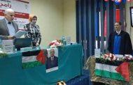 القاهرة : باحث فلسطيني يحصل على درجة الدكتوراة عن دور الإعلام الجديد في تنمية ممارسات العلاقات العامة بالجامعات الفلسطينية