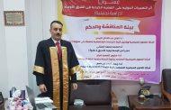 القاهرة : باحث فلسطيني يحصل على درجة الدكتوراة حول أثر التغييرات الدولية على القضية الكردية في الشرق الأوسط