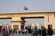 سفارة فلسطين بالقاهرة: فتح معبر رفح من السبت حتى الاثنين في الاتجاهين