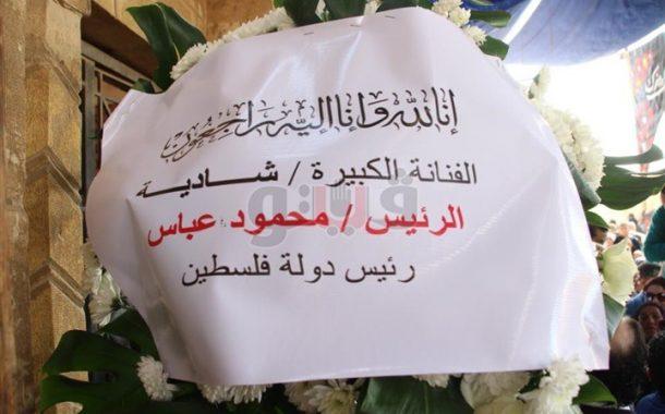 اكليل زهور باسم الرئيس الفلسطيني على قبر الفنانة الكبيرة شادية