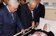 الرئيس ينعى المناضلة خديجة عرفات شقيقة الشهيد ياسر عرفات