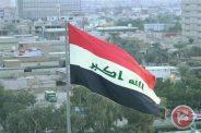 الخارجية العراقية تندد بوقف المساعدات المالية للاونروا