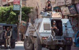 سفارة دولة فلسطين بالقاهرة تستنكر العمل الإرهابي الذي أسفر عن سبعة شهداء في جنوب مصر