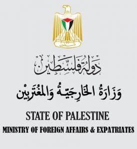 الخارجية تحذر من مخاطر مخططات الجمعيات الاستيطانية المتطرفة ضد القدس ومقدساتها
