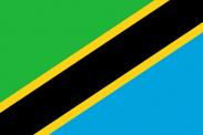 الرئيس يتقبل أوراق اعتماد سفير تنزانيا غير المقيم لدى فلسطين