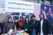 سفارة فلسطين بالقاهرة تشارك في مهرجان الساقية الدولي السادس عشر للخدمات الثقافية