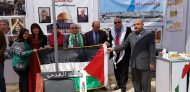 فلسطين تشارك في مهرجان الجاليات بالجامعة البريطانية بالقاهرة