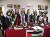 يوم الأرض في صدارة فعاليات مهرجانات الطلاب الوافدين بجامعتي القاهرة وقناة السويس