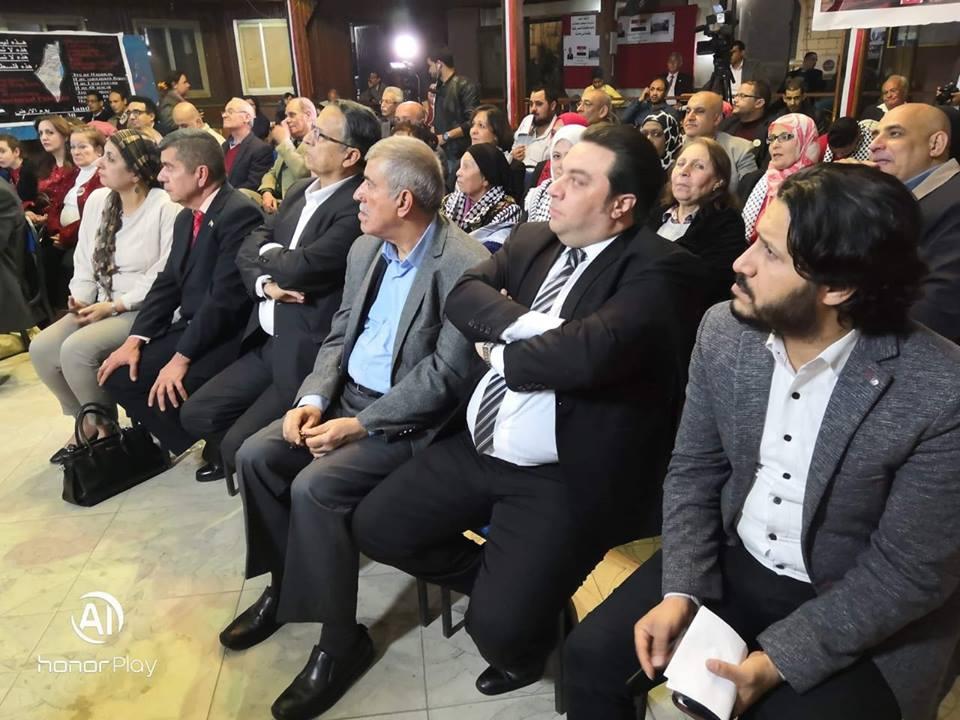 الأحزاب المصرية تحيي الذكرى الثالثة والأربعين ليوم الأرض