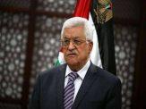 الرئيس يدعو قمة مكة إلى التأكيد على التمسك بقرارات قمتي الظهران وتونس