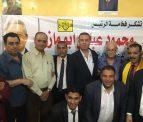السفير دياب اللوح يزور الجالية الفلسطينية في عرب درويش لمناسبة شهر رمضان الفضيل