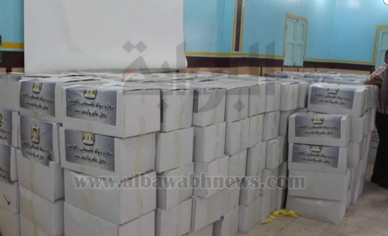 سفارة فلسطين توزع سلات غذائية للاجئين الفلسطينين في مصر لمناسبة شهر رمضان الفضيل