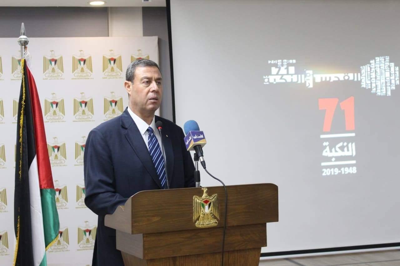 السفير اللوح: قمة فلسطينية مصرية غدا السبت