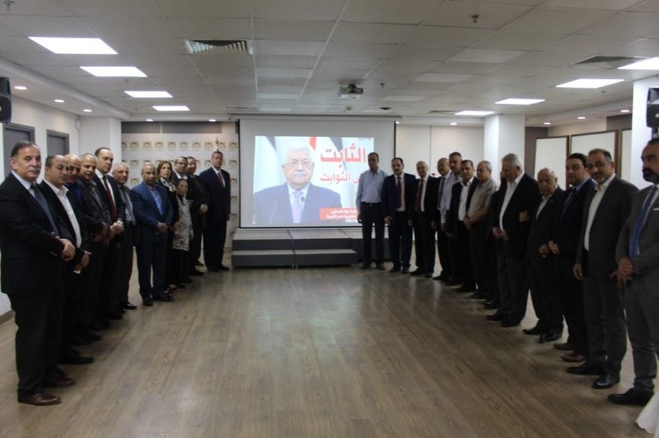 .المؤسسات والأطر الفلسطينية في مصر تؤكد رفضها لورشة البحرين والتفافها حول قرارات الرئيس ابو مازن