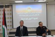 سفارة دولة فلسطين بالقاهرة تعقد لقاء مع وزير الإعلام نبيل أبو ردينة مع كبار الإعلاميين و الصحفيين و الكتاب المصريين