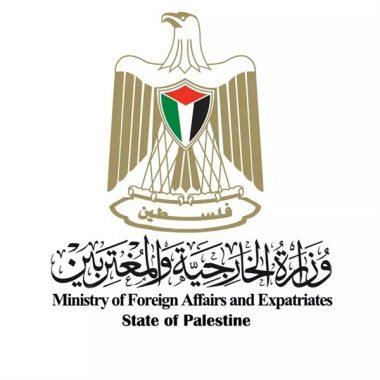 المالكي: المفوضة السامية لحقوق الانسان تصدر قائمة الشركات العاملة في المستوطنات.