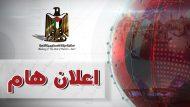 سفارة فلسطين بالقاهرة تعلن إطلاق مبادرة لتبني المعارض الشخصية الأولى للفنانيين التشكيليين الفلسطينيين في مصر