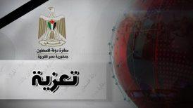 وفاة المواطن الفلسطيني جمعة الفرا جراء الإصابة بفيروس كورونا بجمهورية مصر العربية