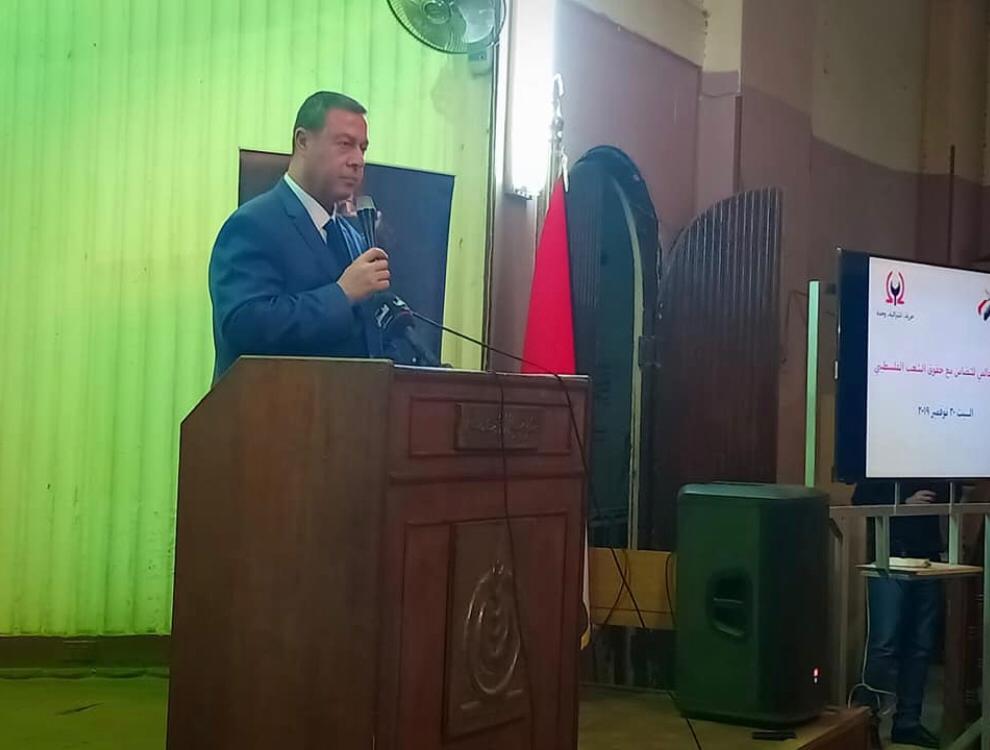 السفير دياب اللوح يشارك في احتفالية حزب التجمع باليوم العالمي للتضامن مع الشعب الفلسطيني