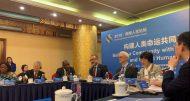 الصين :فلسطين تشارك في منتدى حقوق الانسان لدول الجنوب
