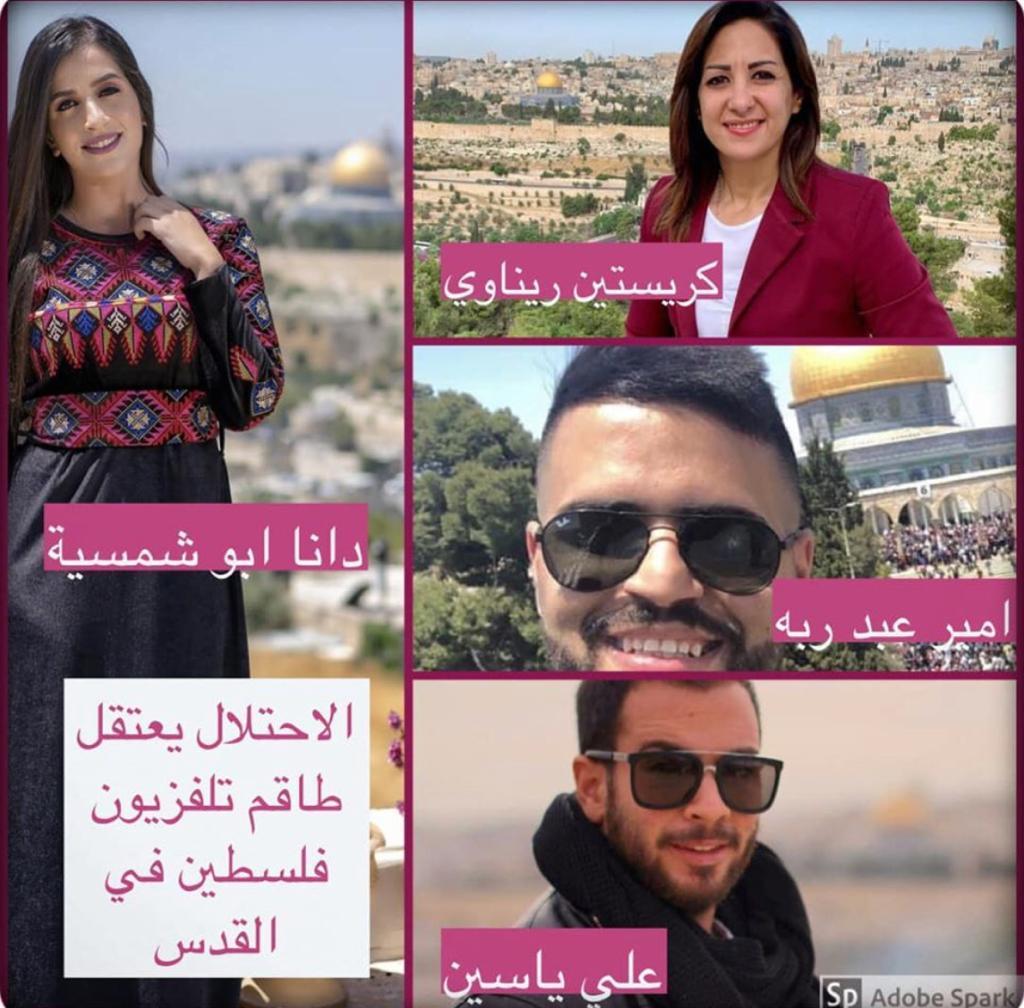 السفير دياب اللوح يدين اعتقال طاقم تلفزيون فلسطين و يطالب بالحماية للصحفيين الفلسطينيين من التنكيل والاعتقال الاسرائيلي