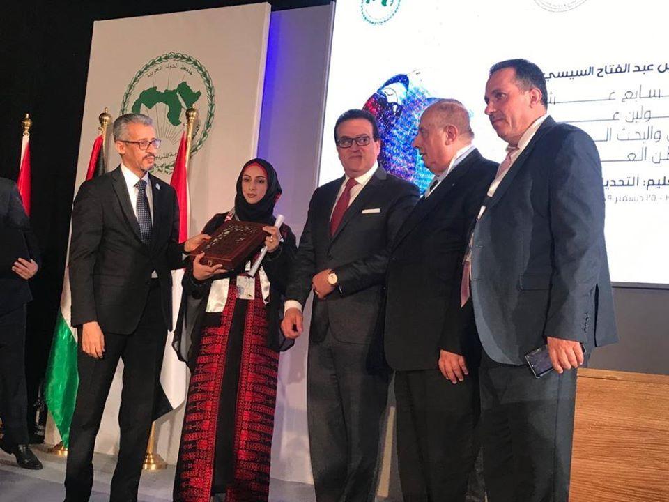 القاهرة: فوز فلسطين بالمركز الأول في جائزة الشباب العربي للعام 2019