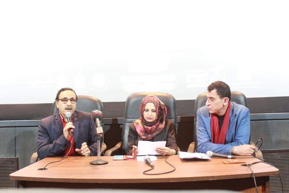 ندوة في مصر تناقش دور المؤسسات الرسمية والخاصة في دعم الإنتاج السينمائي الفلسطيني