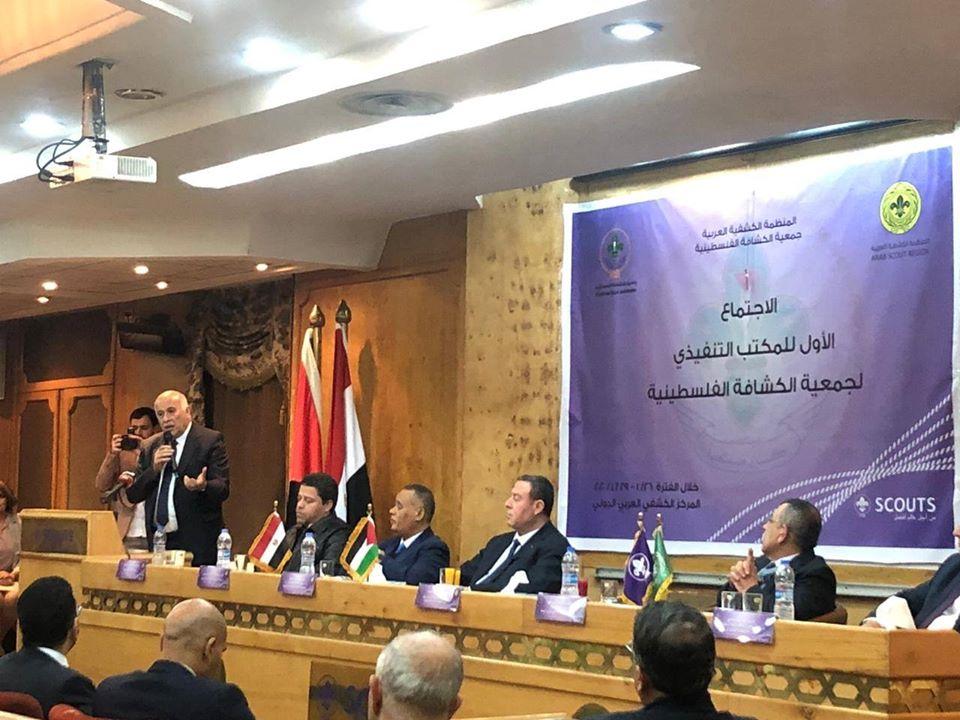المكتب التنفيذي لجمعية الكشافة الفلسطينية يعقد اجتماعه الأول في القاهرة