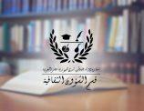 سفارة فلسطين تبحث مع الجامعات المصرية شؤون الطلبة المتغيبين بسبب ظروف جائحة كورونا