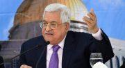 نص كلمة سيادة الرئيس محمود عباس أمام الجمعية العامة للأمم المتحدة في الذكرى الخامسة والسبعين لإنشاء الأمم المتحدة