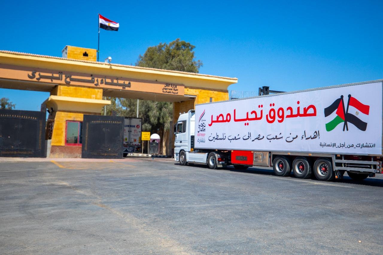 القاهرة : وصول ثلاثة أطباء ألمان معبر رفح بري للمساهمة في علاج جرحى العدوان الإسرائيلي