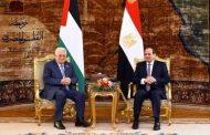 الرئاسة المصرية تهنىء السيد الرئيس بمناسبة ذكرى إعلان الاستقلال