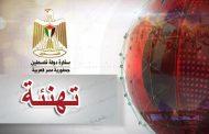 السفير دياب اللوح يبارك لمصر النجاح الكبير في حل إشكالية الجنوح بقناة السويس