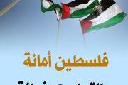 يوم أسود في البيت الأبيض: الإمارات والبحرين توقعان اتفاقيتي تطبيع مع دولة الاحتلال