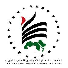 القاهرة: الاتحاد العام للأدباء والكتاب العرب يعلن عن تضامنه مع المقدسيين في وجه اجراءات الاحتلال