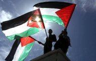 الوزير د. المالكي: الاتفاق الإماراتي البحريني الإسرائيلي انتهاكاً صارخاً لمبادرة السلام العربية