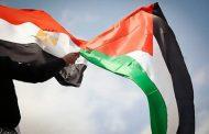 سفارة فلسطين بمصر : فتح معبر رفح البري بدءاً من غد الثلاثاء